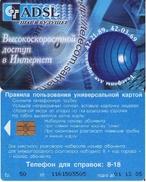 TARJETA TELEFONICA DE RUSIA (564). - Rusia
