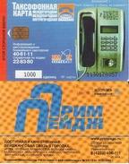 TARJETA TELEFONICA DE RUSIA (570). - Rusia