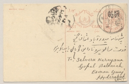 India / Hyderabad - Approx 1940 - 8 Pies Overprint On 4 Pies Postcard Sent Within Hyderabad - Hyderabad
