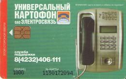 TARJETA TELEFONICA DE RUSIA (518). - Rusia