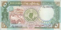 SUDAN 5 POUND 1989 P- 40b UNC - Sudan