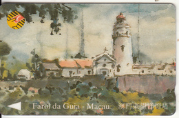 MACAU(GPT) - Lighthouse, CN : 8MACA, Tirage %40000, Used - Macau