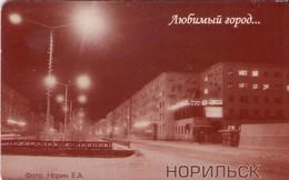TARJETA TELEFONICA DE RUSIA (506). - Rusia