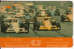 MACAU(GPT) - Grand Prix Macau 5, CN : 2MACE, Tirage 10000, Used - Macau