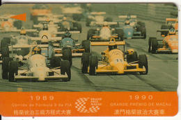 MACAU(GPT) - Grand Prix Macau 5, CN : 2MACE, Tirage 10000, Used - Macao