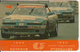MACAU(GPT) - Grand Prix Macau 2, CN : 2MACB, Tirage 10000, Used - Macau