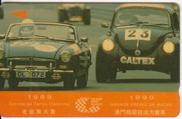 MACAU(GPT) - Grand Prix Macau 1, CN : 2MACA, Tirage 10000, Used - Macau