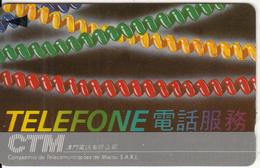 MACAU(GPT) - Telefone, CN : 1MACA, First Issue MOP$10, Tirage 8000, Used - Macau