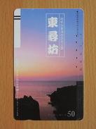 Japon Japan Free Front Bar, Balken Phonecard - 330-2386 / Sunset - Japan