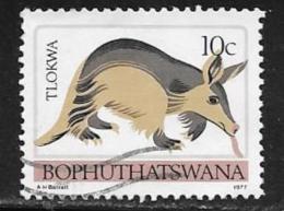 Bophuthatswana Scott # 14a Used Perf 14 Aardvark,1977 - Bophuthatswana