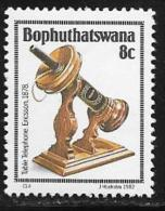Bophuthatswana Scott # 92 MNH Telephone, 1982 - Bophuthatswana