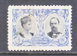 DENMARK    1907    (o)   JUL   SEAL   KING  &  QUEEN - 1905-12 (Frederik VIII)