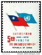 Taiwan 1970 25th Anni. Of United Nations Stamp National Flag UN - Unused Stamps