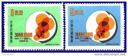 Taiwan 1970 Asian Productivity Year Stamps - Unused Stamps
