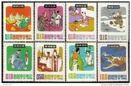 Taiwan 1970 Folk Tale Stamps Fishing Orange Fruit Tiger Deer Fish Milk Bed Medicine Drug Disease Costume Piety - Unused Stamps