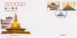 China 2009-16 Labrang Monastery STAMPS B.FDC - Buddhism