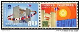 Taiwan 1970 Japan World Exposition Stamps National Flag Architecture EXPO - Unused Stamps