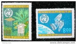 Taiwan 1970 Meteorological Stamps Space Rain Satellite Map Meteorology - Unused Stamps