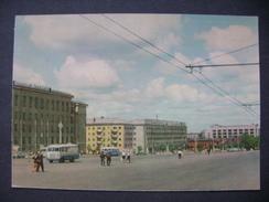 Russia (Soviet Union, USSR) - PERM - October Revolution Square - Traffic, Old Bus - 1966 Unused - Russie