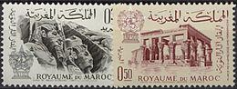Maroc, N° 461 à N° 463** Y Et T - Morocco (1956-...)