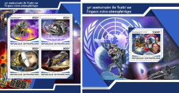 CENTRAL AFRICA 2017 ** Outer Space Treaty Weltraumvertrag Espace M/S+S/S - OFFICIAL ISSUE - DH1748 - Afrika