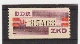 EBA751 DDR 1958/59 WERTSTREIFEN Für Den ZKD   ** Postfrisch  ZÄHNUNG Siehe ABBILDUNG - DDR