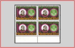 Olanda 1980 - Cat. 1140 (**) Università Di Amsterdam - University Of Amsterdam (001245) - Periodo 1980 - ... (Beatrix)