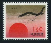 RyuKyu 92,lightly Hinged.Michel 119. New Year 1962.Rising Sun,Eagles. - Eagles & Birds Of Prey