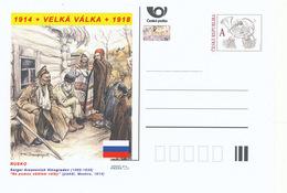 """Tschech. Rep. / Ganzsachen (Pre2014/27) WWI - Russland: Sergei Arsenevich Vinogradov """"Opfern Des Krieges Zu Helfen"""" - 1. Weltkrieg"""