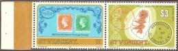 St Vincent: 1979   Stamp Booklet - Rowland Hill    $7.80   SG SB7     MNH - St.Vincent (...-1979)
