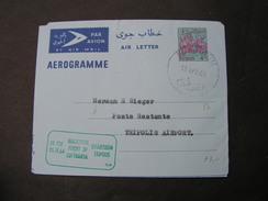 Sudan Air Letter  1964 - Sudan (1954-...)