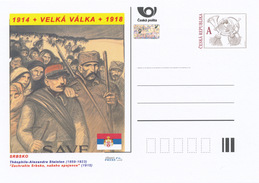 """Tschech. Rep. / Ganzsachen (Pre2014/32) WWI - Serbien: Théophile-Alexandre Steinlen """"Rettet Das Serbien"""" - 1. Weltkrieg"""