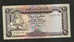 YEMEN - CENTRAL BANK Of YEMEN - 20 RYALS - Yemen