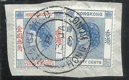 HONG KONG 1954 QUEEN ELIZABETH II REGINA ELISABETTA 1.30€ DOLLAR + CENT. 40c USATO USED OBLITERE' - Usati