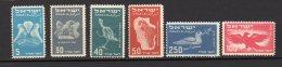 ISRAEL     Neuf *     Y. Et T.   PA  N° 1 / 6      Cote: 40,00 Euros - Airmail