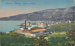 VIS LISSA KOMIŽA COMISA, HRVATSKA CROATIA, PC, Uncirculated - Croatia