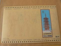 1970  EXPOSITIA UNIVERSALA JAPONEZA OSAKA 1970....POSTA ROMANA  5 LEI..//...ESPOSIZIONE GIAPPONESE DI OSAKA 5 LEI - Viñetas De Franqueo (ATM/Frama)