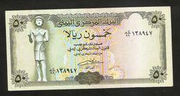 YEMEN - CENTRAL BANK Of YEMEN - 50 RYALS - Yemen