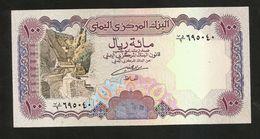 YEMEN - CENTRAL BANK Of YEMEN - 100 RYALS - Yemen
