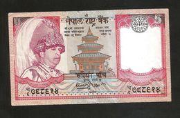 NEPAL - 5 RUPEES (2002) - Nepal
