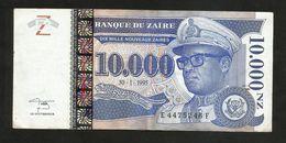 ZAIRE - BANQUE Du ZAIRE - 10000 Nouveaux ZAIRES (1995) - Zaire
