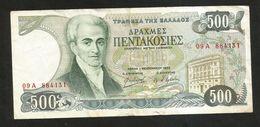 GREECE - NATIONAL BANK - 500 DRACHMAI (1983) - Grecia