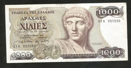 GREECE - 1000 DRACHMAI (1987) - APOLLO OLYMPIO - Grecia