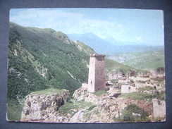 CHECHNYA/USSR/Soviet Union: Aul Choj - Martial Tower - Fortified Village In Caucasus Mountains - Posted 1977 - Tchétchénie