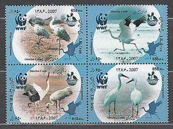 Iran 2007 Block Birds Crane Cranes Bird Animal Fauna Nature White Regionale Seberian WWF W.W.F. Stamps MNH SG 3220-23 - Cranes And Other Gruiformes