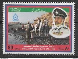 1993 OMAN  348**  Police, Chevaux - Oman