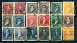 1892-98 ARGENTINA LOTTO USATO - Argentina