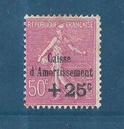 France Timbre De 1929 Caisse D'amortissement N°254 Neuf ** Sans Charnière ( Cote 75€ ) - Caisse D'Amortissement