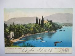 GRECE    -   CORFOU  - ( SOUVENIR DE .... )  AU VILLAGE D'YPSO     TTB - Grèce