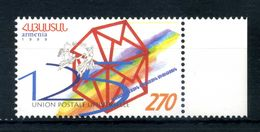 1999 ARMENIA SET MNH ** - Armenia
